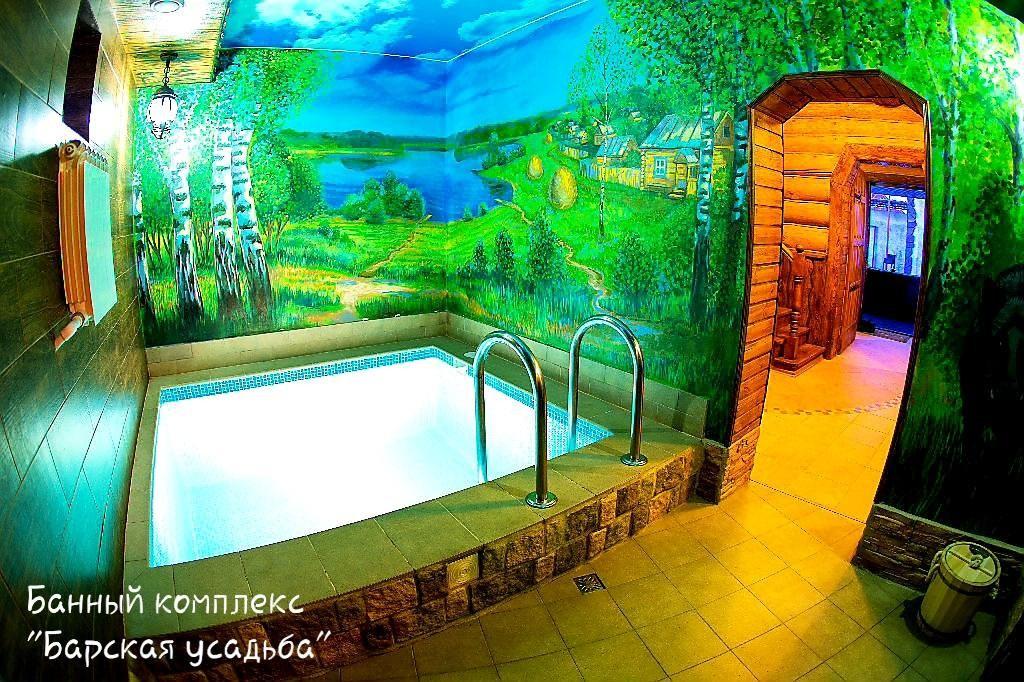 Барская усадьба, банный комплекс - №1