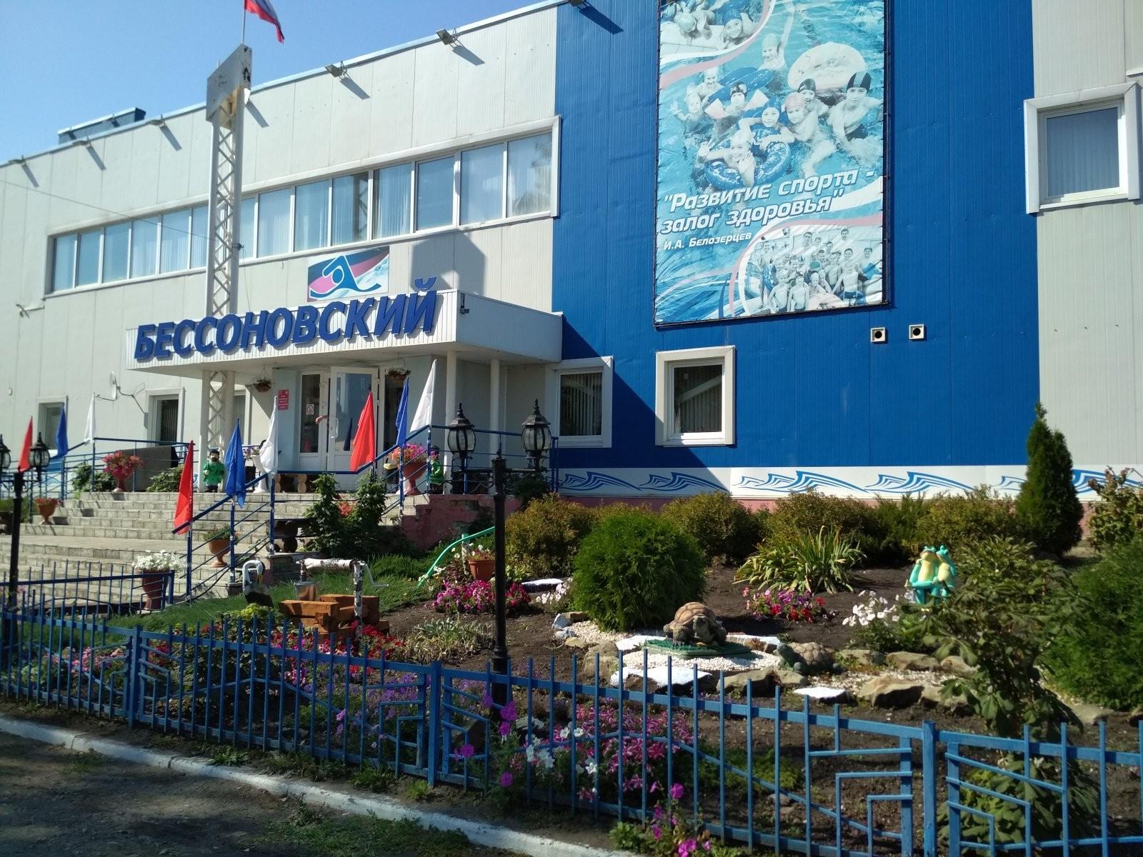 Бессоновский, плавательный бассейн - №1